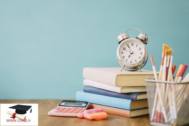 وب سایت های دریافت کتاب های الکترونیک رایگان وب سایت های دریافت کتاب های الکترونیک رایگان back to school concept with pile of books 23 2147662320
