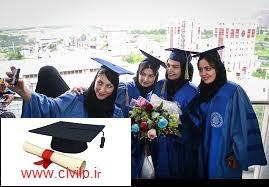 دانشگاه صنعتی شریف در میان سه دانشگاه برتر ایران