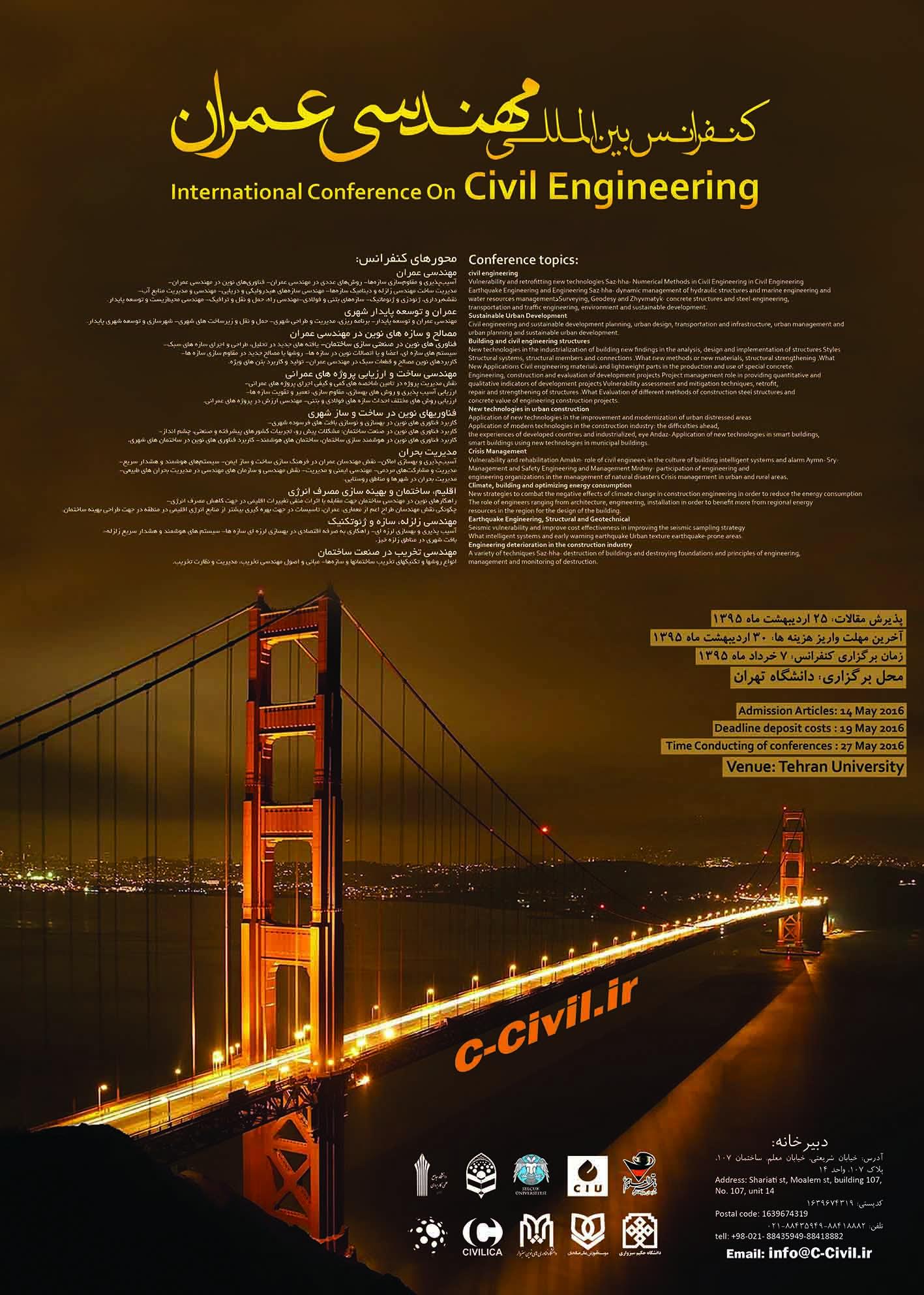 دومین کنفرانس بین المللی مهندسی عمران،معماری و شهرسازی دومین کنفرانس بین المللی مهندسی عمران،معماری و شهرسازی r 1 160424172129
