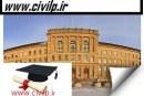 دانشگاه انستیتو تکنولوژی فدرال سوئیس