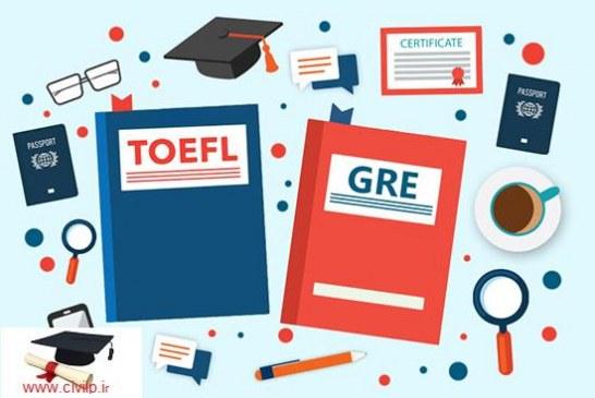 تاثیر نمره تافل و GRE در کسب پذیرش از دانشگاههای خارجی