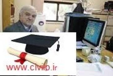 استاد علی کاوه