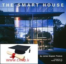 SMART HOUSE 2017 خانه های هوشمند 2017 خانه هوشمند SMART HOUSE 2017