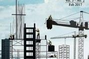 فراخوان مقاله مجله مهندسی عمران
