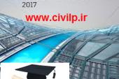 دانلود Autodesk AutoCAD Civil 3D 2017