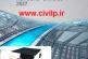 دانلود رایگان نرم افزارAutoCAD Civil 3D 2017