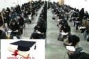 آغاز رقابت بیش از 878 هزار داوطلب آزمون کارشناسی ارشد 96