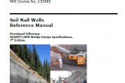 کتاب راهنمای دیوارهای همراه با نیلینگ خاک