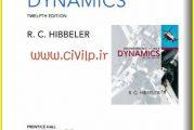 دانلود کتاب حل المسائل دینامیک هیبلر