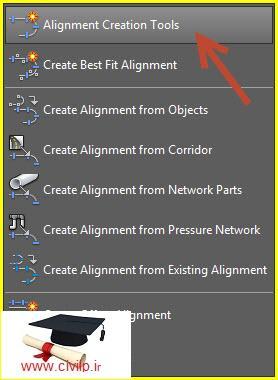 فیلم آموزش کامل و کاربردی نرم افزار Autocad Civil 3D (ایجاد مسیر) فیلم آموزش کامل و کاربردی نرم افزار civil 3d-ایجاد مسیر فیلم آموزش کامل و کاربردی نرم افزار Civil 3D-ایجاد مسیر 2 1